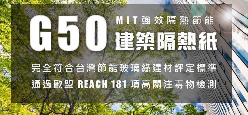 台中國際建築室內設計建材展延期通知